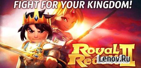 Royal Revolt 2 v 4.1.1 (Mod Mana)
