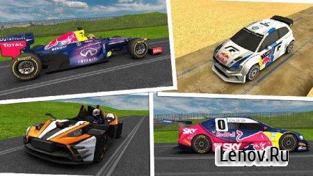Red Bull Racers (обновлено v 1.5) (Mod Money)