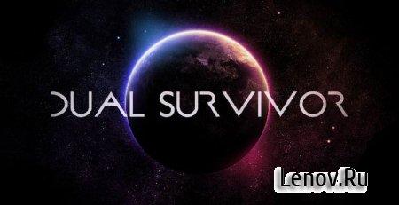 Dual Survivor (обновлено v 1.2)