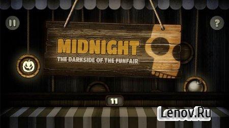 Funfair Games v 1.0