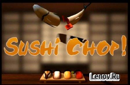 SushiChop (обновлено v 3.4.1) Mod (Unlimited Coins)