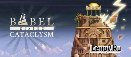 Babel Rising Cataclysm v 1.0.3 Mod (Unlimited Gold)