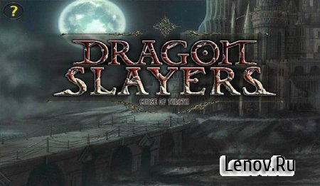 Dragon Slayers v 1.3.6