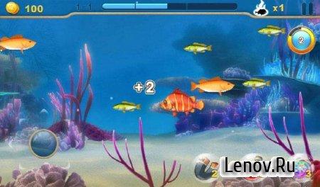 Fish Predator v 1.0.4