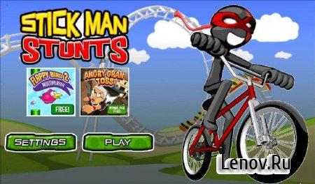 StickMan BMX Stunts Bike v 1.0
