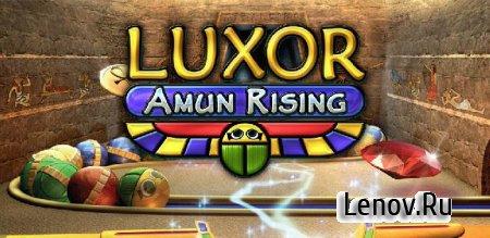 Luxor Amun Rising HD v 1.0.0