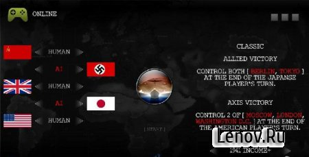 1941: World War Strategy (обновлено v v2.0.6) (Full)