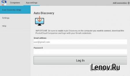 PocketCloud Remote Desktop Pro v 1.4.217