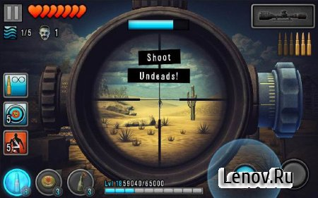 Last Hope - Zombie Sniper 3D v 6.1 Mod (Full/Unlimited Gold)