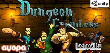 Dungeon Crawlers (обновлено v 2.0.9) Мод (свободные покупки)