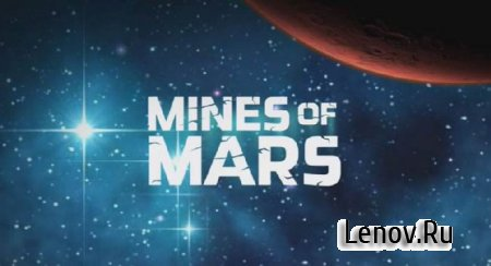 Mines of Mars Scifi Mining RPG (обновлено v 2.760) Мод