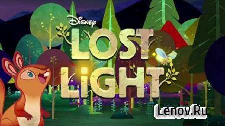 Lost Light (Светлячки) v 1.0 b24