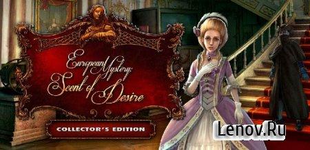 European Mystery:Desire v 1.0.0