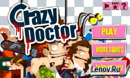 Crazy Doctor v 1.6 Мод (Unlimited gold coins)