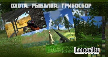 Adventure Hunt: Wild Survive v 1.6 Мод (свободные покупки)