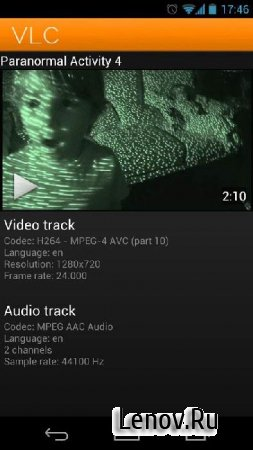 VLC for Android Beta v 0.1.4