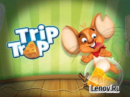 Trip Trap v 1.8.8 Мод (много денег)