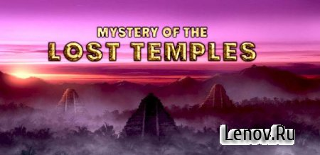 Mystery of the Lost Temples v 1.0