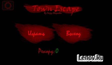 Town Escape (Побег из города) v 1.0.1