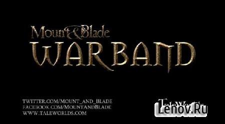 Mount & Blade: Warband (обновлено v 1.071)