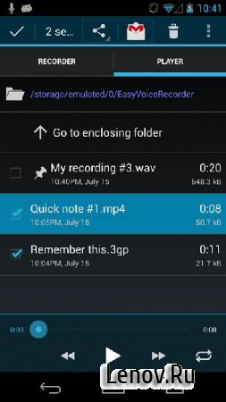 Easy Voice Recorder Pro v 2.5.9 (Full)
