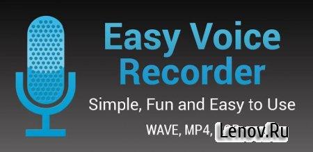 Easy Voice Recorder Pro v 2.5.9 (Full)