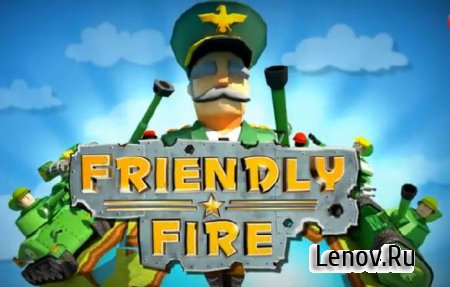Friendly Fire (обновлено v 2.14) Mod (Unlimited Gems)