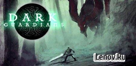 Dark Guardians (обновлено v 1.2) Мод (свободные покупки)