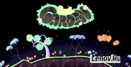 Shu's Garden v 1.0.2