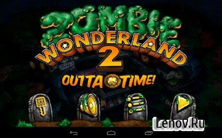 Zombie Wonderland 2 v 1.7 Мод