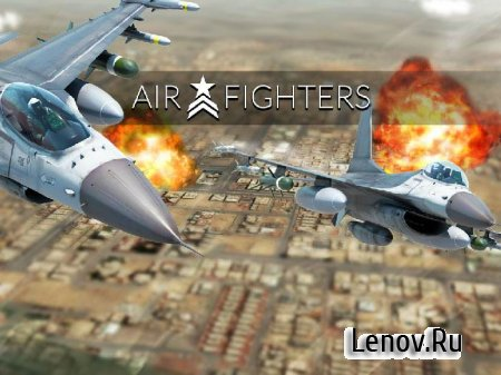 AirFighters v 4.2.4 Мод (All Unlocked)
