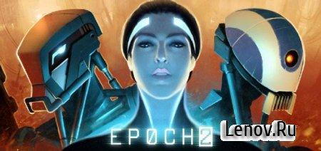 EPOCH.2 (обновлено v 1.3.3) Mod (All Unlocked/Mod Credits)