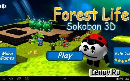 Лесная Жизнь - Sokoban 3D v 1.04