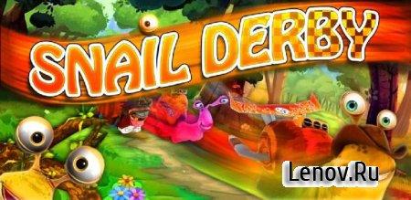 Snail Derby v 1.12 Мод (свободные покупки)