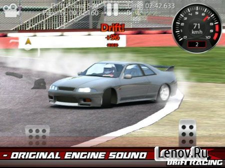 CarX Drift Racing v 1.14.3 Mod (Unlimited Coins/Gold)
