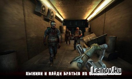 Walking Zombie 3D: Dead End v 1.39.rc4812