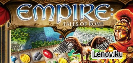 Tales of Rome Match 3 v 1.05