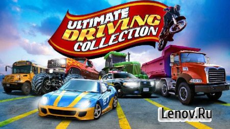 Ultimate Driving Collection 3D v 1.00 Мод (много денег)