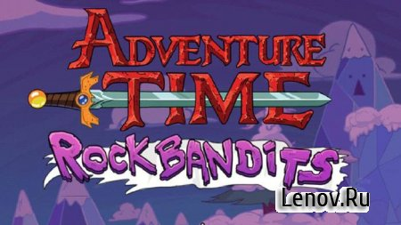 Rock Bandits - Adventure Time (обновлено v 1.3)