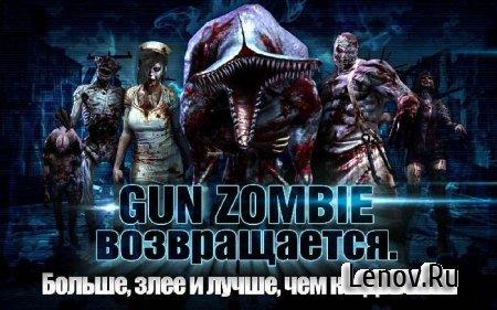 GUN ZOMBIE 2 : RELOADED (обновлено v 1.0.2) Мод (много денег)