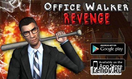 Office Worker Revenge 3D v 1.8 Mod (Unlimited Coins)