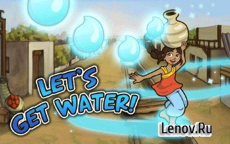 Get Water! v 1.7