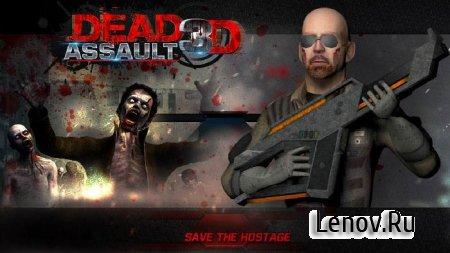 Dead Assault 3D Pro v 1.1