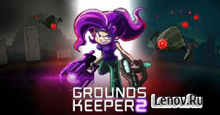 Groundskeeper2 v 2.0.1