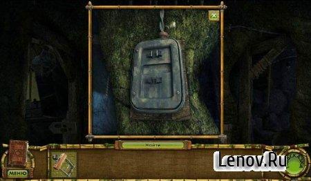 Остров секретов 2: Врата судьбы v 1 (Full)