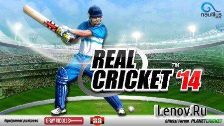Real Cricket ™ 16 (обновлено v 2.5.3) Мод (много денег)