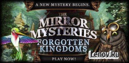 Mirror Mysteries 2 v 1.0.0