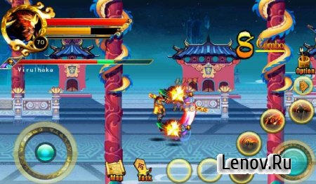 Journey Wars_Super Fighting v 1.1