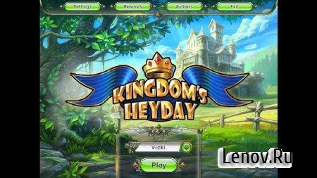 Kingdom's Heyday (обновлено v 1.0.1) (Mod Money)