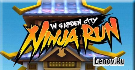 Adventures in East – Ninja Run v 1.0.3 Mod (Unlimited Gold)